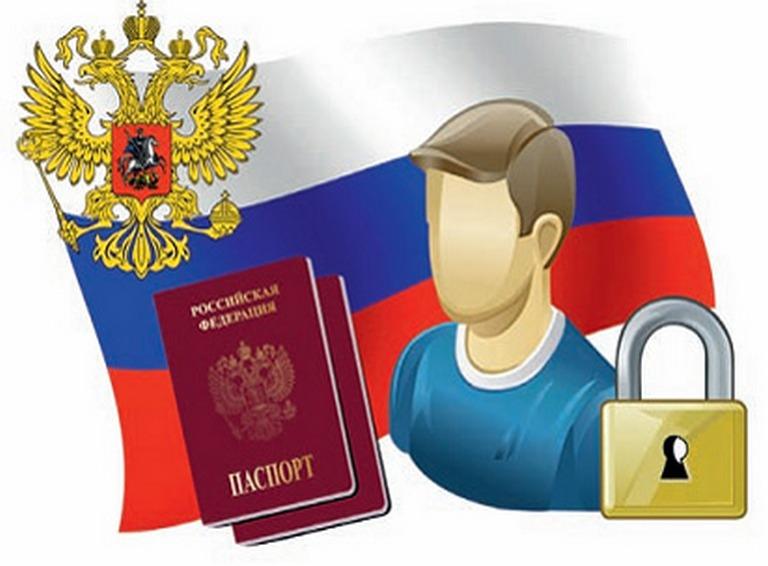 Защита персональных данных. Школа 28. Иркутск